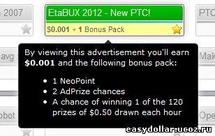 Bonus Pack в NeoBux