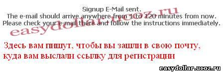 Регистрация в matrixmails