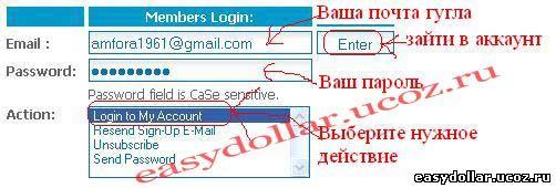 Вход в аккаунт matrixmails