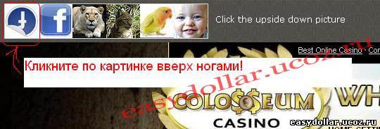 Загрузка ссылки в Clicksia