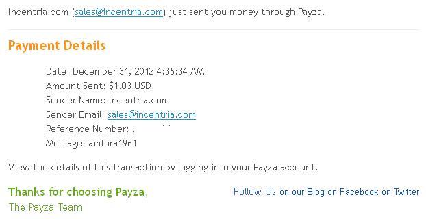 выплата с Incentria