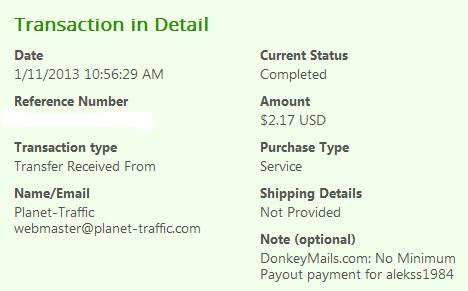 выплата с DonkeyMails