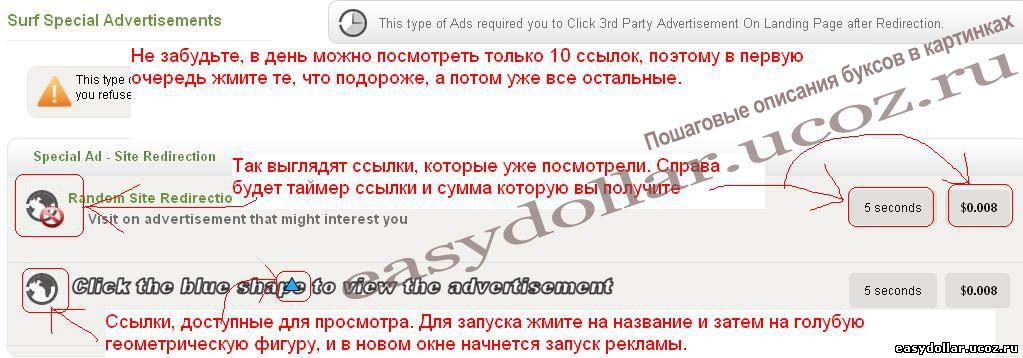 Страница с ссылками для просмотра в Clicksmy