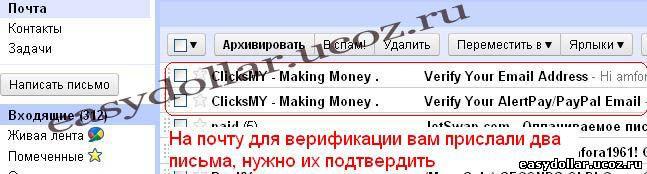 Пример активации в Clicksmy