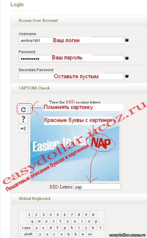 Пример входа в аккаунт Clicksmy